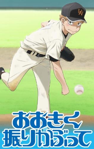 Download Ookiku Furikabutte: Natsu no Taikai Hen (Bluray) Anime