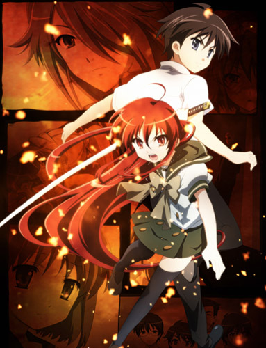 Download Shakugan no Shana (Bluray) Anime