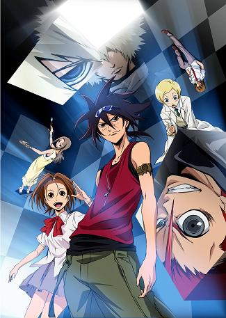 Download Phi Brain: Kami no Puzzle (main) Anime