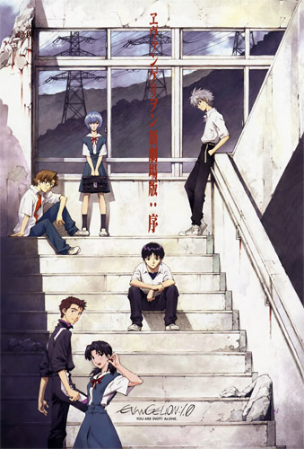 Download Evangelion Shin Gekijouban: Jo (main) Anime