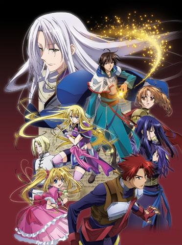 Download Densetsu no Yuusha no Densetsu (main) Anime