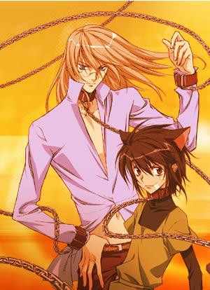 Download Loveless (main) Anime