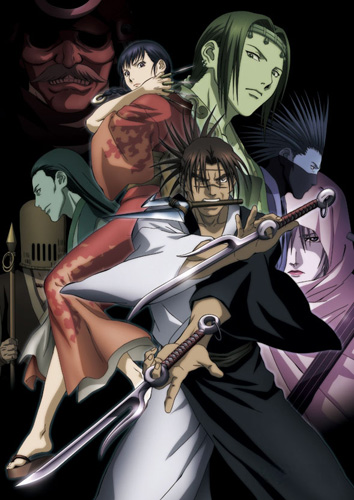 Mugen no Juunin  (Episode 1 - 13) (480p|60MB)
