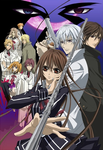 Download Vampire Knight Guilty (main) Anime