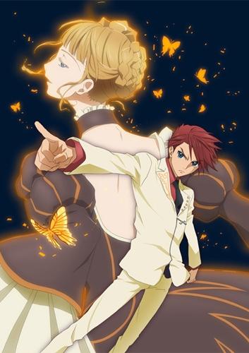 Download Umineko no Naku Koro ni (main) Anime