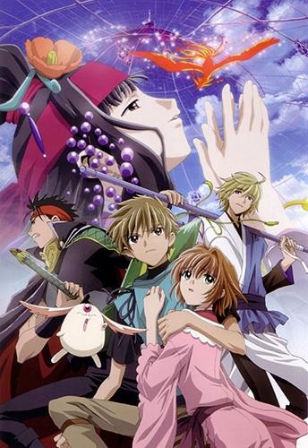 Download Gekijouban Tsubasa Chronicle: Tori Kago no Kuni no Himegimi (Movie) Anime