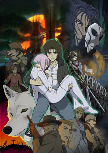 Download Wolf`s Rain (main) Anime