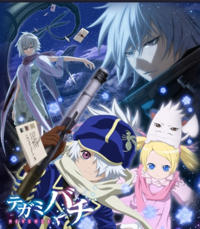 Download Tegami Bachi Reverse (main) Anime