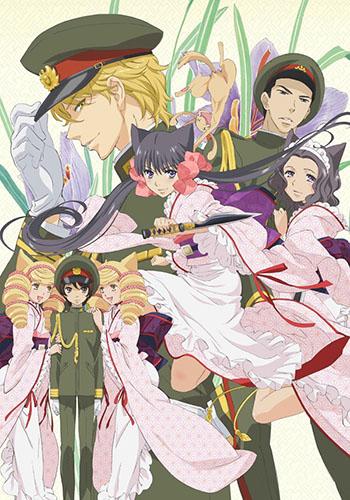 Download Otome Youkai Zakuro (main) Anime