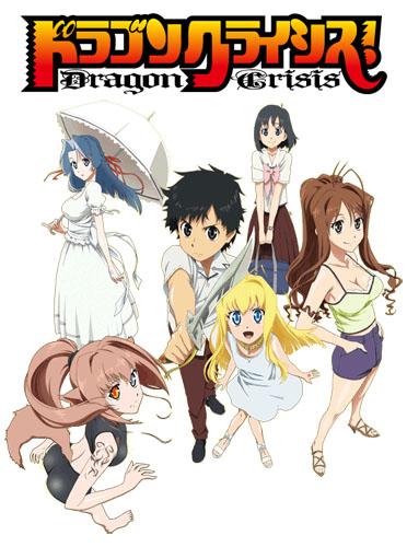 Download Dragon Crisis! (main) Anime