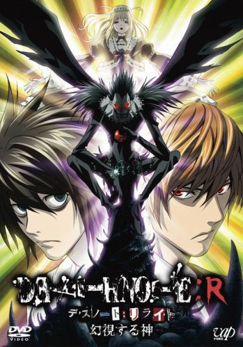 Download Death Note Rewrite: Visions of a God (synonym) Anime