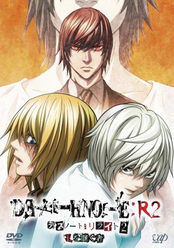 Download Death Note: Rewrite 2: L`s Successors (synonym) Anime