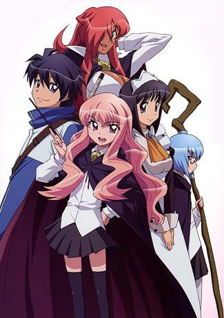 Download Zero no Tsukaima (main) Anime