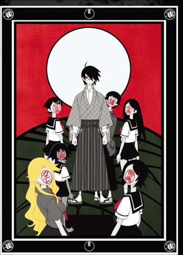 Download Goodbye Teacher Despair Extreme (Zoku Sayonara Zetsubou Sensei) Season 2 Anime