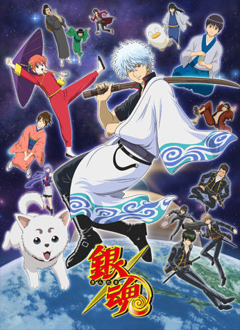 Download Gintama (main) Anime
