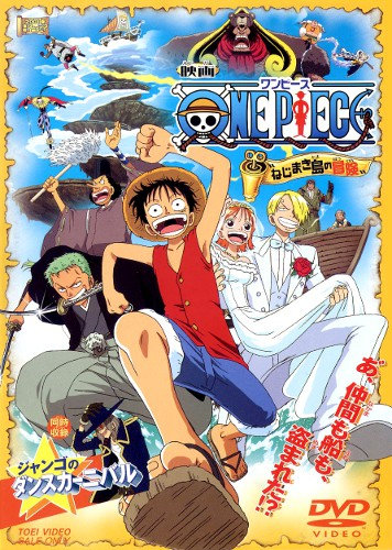 Download One Piece: Nejimakijima no Bouken (main) Anime