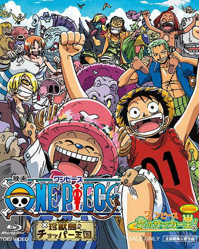 Download One Piece: Chinjuujima no Chopper Oukoku (main) Anime