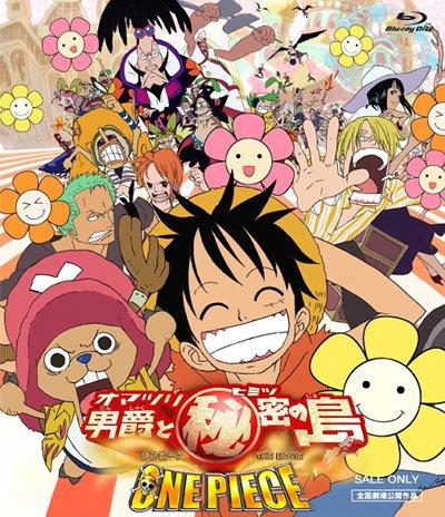 Download One Piece: Omatsuri Danshaku to Himitsu no Shima (main) Anime