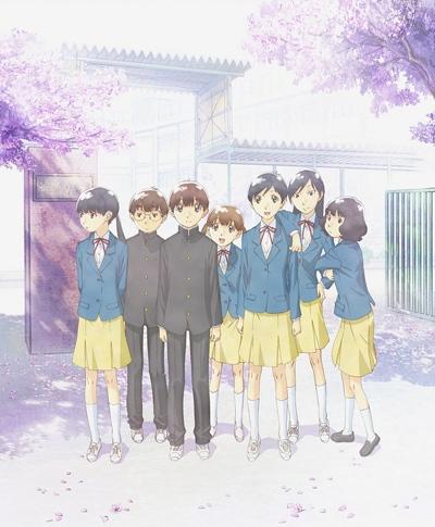 Download Hourou Musuko (main) Anime