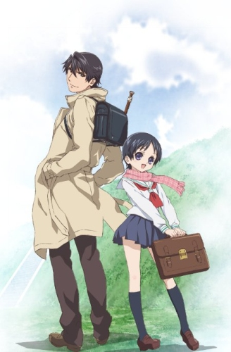 Download Recorder to Ransel Do (main) Anime