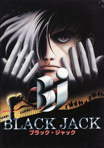 Download Black Jack (1996) (main) Anime
