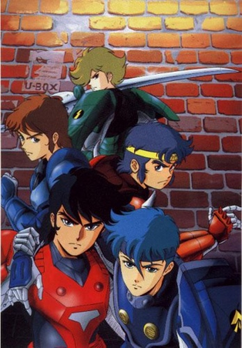 Download Yoroiden Samurai Troopers Gaiden (main) Anime