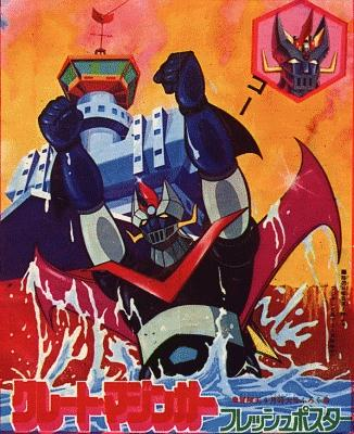 Great Mazinger (1974)(Complete)