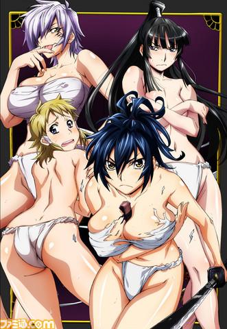 Download Manyuu Hiken-chou (main) Anime