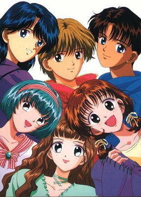 Download Marmalade Boy (main) Anime