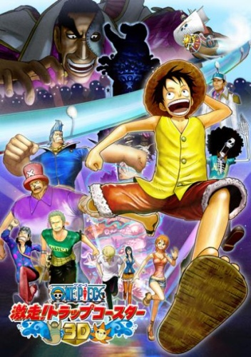 Download One Piece 3D: Gekisou! Trap Coaster (main) Anime