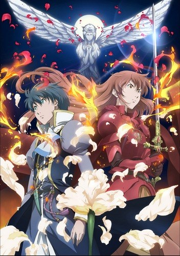 Download Romeo x Juliet (main) Anime