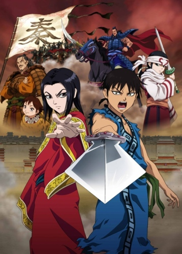 Download Kingdom (main) Anime