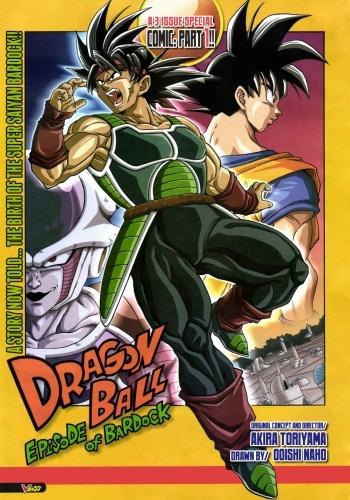 Download Dragon Ball: Episode of Bardock (main) Anime