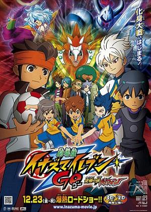 Download Gekijouban Inazuma Eleven GO: Kyuukyoku no Kizuna Gryphon (main) Anime