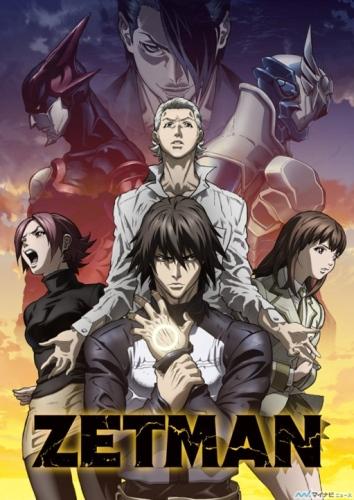 Download Zetman (main) Anime