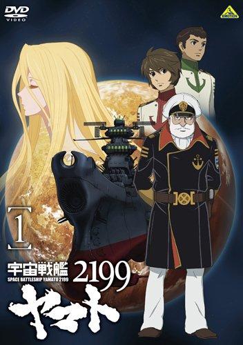 Download Uchuu Senkan Yamato 2199 (main) Anime