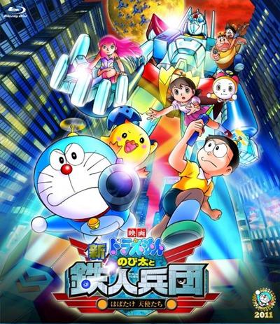 Download Eiga Doraemon: Shin Nobita to Tetsujin Heidan - Habatake Tenshi-tachi (main) Anime