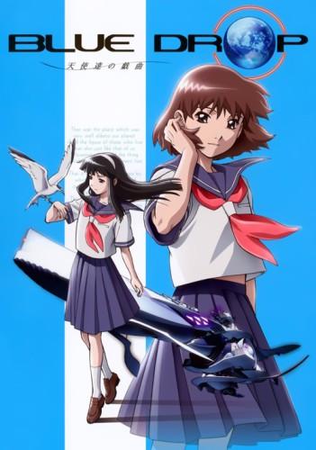 Download Blue Drop: Tenshi-tachi no Gikyoku (main) Anime