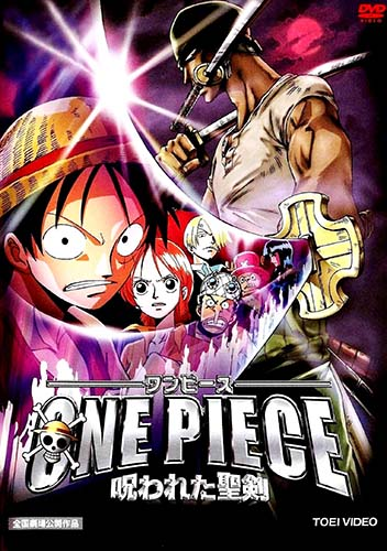 Download One Piece: Norowareta Seiken (main) Anime