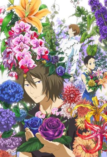 Download Natsuyuki Rendezvous (main) Anime