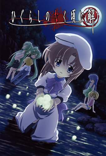 Download Higurashi no Naku Koro ni Kai (main) Anime