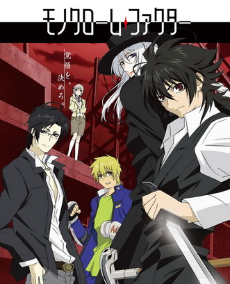Download Monochrome Factor (main) Anime