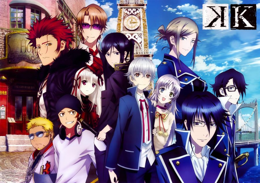 yande.re 238663 sample awashima_seri isana_yashiro k kusanagi_izumo kushina_anna megane munakata_reisi neko_(k) suoh_mikoto sword tagme yata_misaki yatogami_kuroh