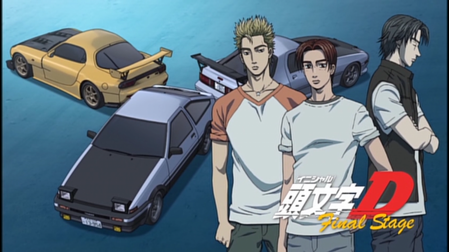 initial-d-final-stage
