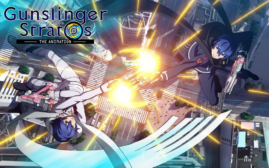 Gunslinger-Stratos-The-Animation-