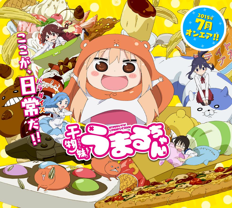 Himoto+Umaru-chan+anime