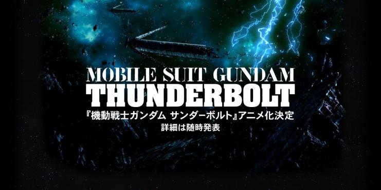 mobile-suit-gundam-e1446104674295