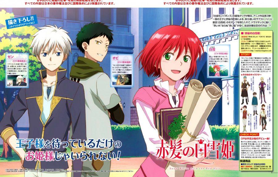 akagami_no_shirayuki_hime_wallpaper_hd_by_corphish2-d913fhg