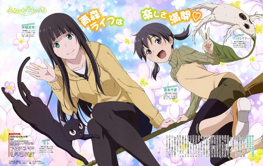 flying witch no2