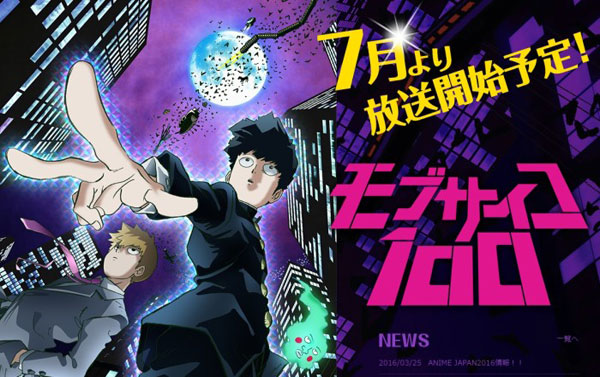 Mob Psycho 100 Episode 01-12 [BATCH] Subtitle Indonesia